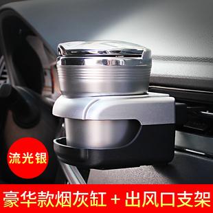 汽车烟灰缸车用带LED灯带盖创意车内饰品车载烟灰缸通用摆件