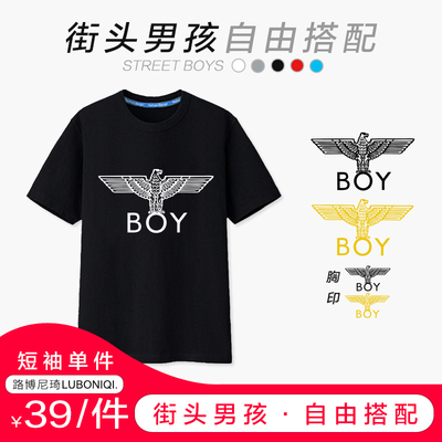 伦敦男孩短袖t恤男夏季男生潮流衣服学生潮牌男士半袖上衣男装