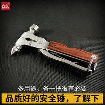 多功能救生锤手电筒逃生锤强光手电警示灯安全锤工具包邮