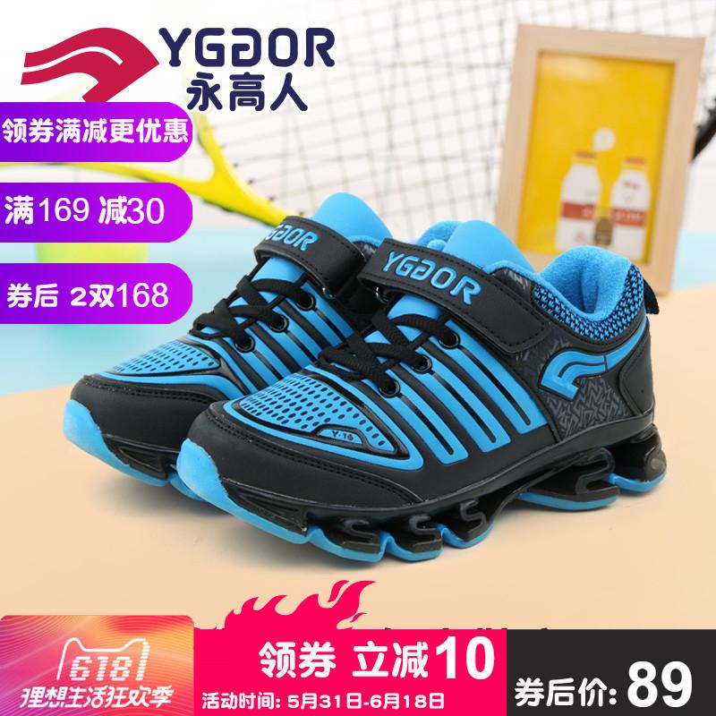 冬款运动鞋中童