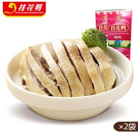 【桂花鸭1000gx2袋】量贩装 南京盐水鸭银桂流香正宗特产美食小吃
