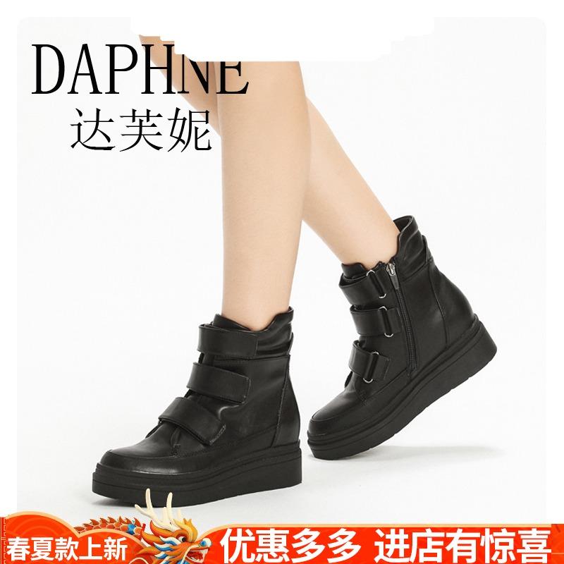 Daphne/达芙妮正品冬款上新休闲平底魔术贴学院风女单靴