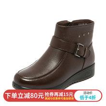 红蜻蜓冬季女靴新款正品低跟舒适皮带扣铆钉装饰短靴妈妈靴C72611图片
