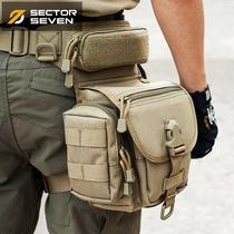 第7区户外特种战术腿包多功能男腰挂军迷装备腿挂机车骑行工具包