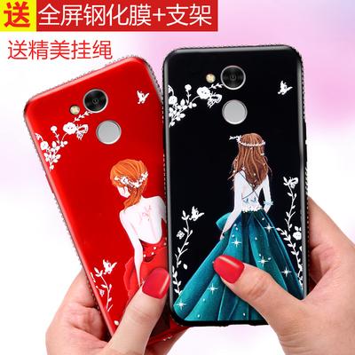 华为荣耀畅玩6A手机壳DLI-AL10挂绳保护硅胶套TL20防摔全包软女款