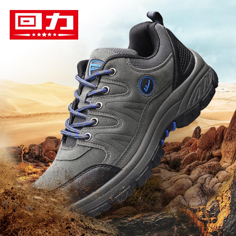 回力男鞋登山鞋男防滑耐磨徒步鞋防水鞋男士休闲运动鞋户外鞋子男