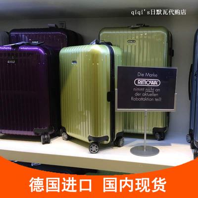 正品日默瓦拉杆箱20寸登机箱德国rimowa salsa air超轻行李旅行箱