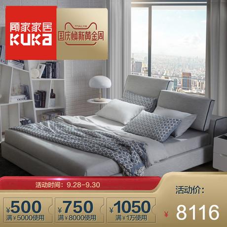 门店同款顾家家居kuka现代可拆洗布艺布床双人卧室家具BY.B016商品大图