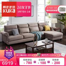 顾家家居简约美式转角布艺可拆洗客厅整装大小户型沙发2031 备图片