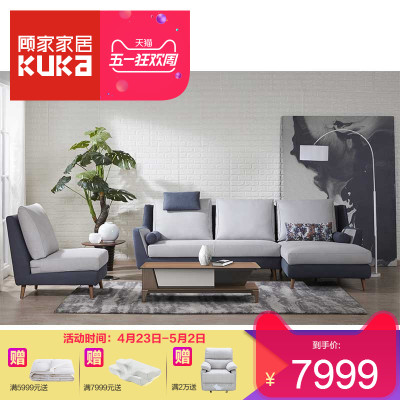 【包邮】顾家家居北欧简约可拆洗布艺沙发BY.623 阳光海岸特价