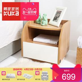 顾家北欧现代简约时尚烤漆木艺床头柜床边柜储物卧室家具1681G