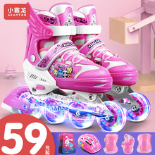 Tyrannon skates children's full set of male and female roller skates 3-5-6-8-10 year old beginners