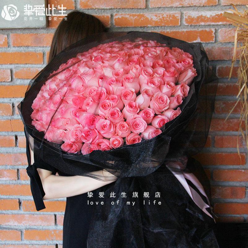 重庆同城鲜花速递