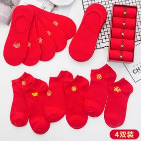 红袜子男女士本命年短袜踩小人喜庆属猪情侣结婚猪年纯棉红色船袜