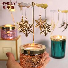 旋转烛台走马灯香薰蜡烛烛台玻璃杯蜡烛风灯烛台转运烛台创意礼品