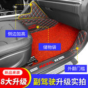 Haval H6 mat full surrounded by 2018 new Harvard H6 sports version H6coupeM6 silk car mat