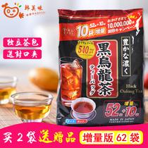2019.11解油腻茶包袋1052油切黑乌龙茶东美堂TBD日本本土版