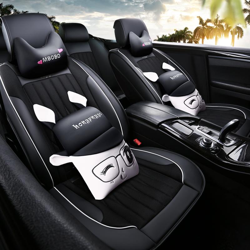 丰田致炫汽车专用坐垫