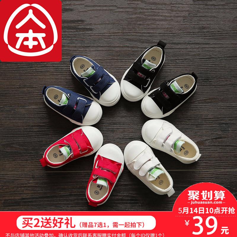 童鞋板鞋秋季
