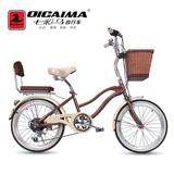 七彩马自行车女式20寸学生变速便携高碳钢单车城市淑女成人?#20449;?#36710;