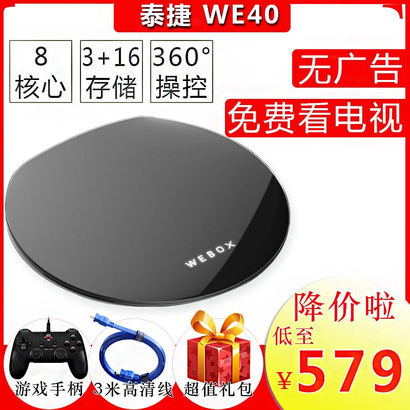 Сетевые плееры с жестким диском Артикул 571418540867