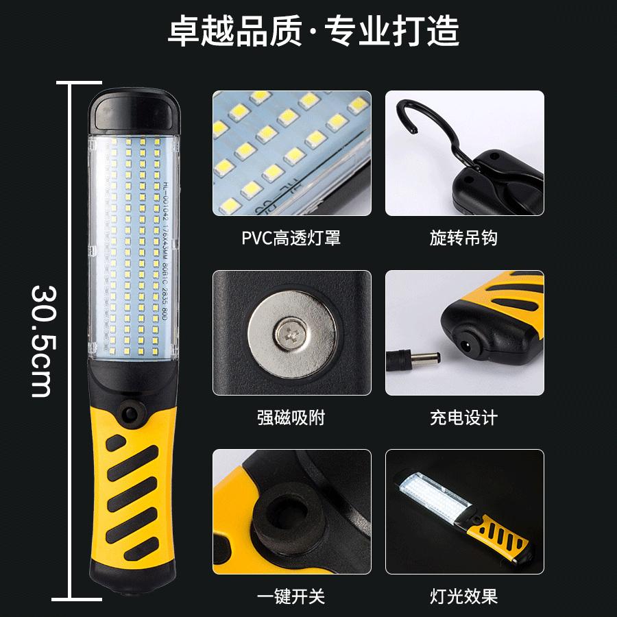工作灯LED汽修维修灯超亮强光带磁铁汽车检修灯充电应急灯修车灯