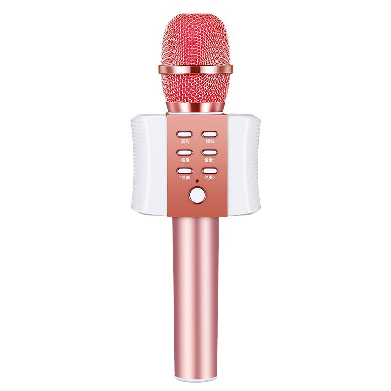 金运麦克风话筒音响一体全民k歌无线蓝牙掌上KTV神器手机儿童唱歌家用专用户外卡拉OK电视小家庭自带音箱的