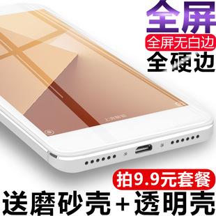 小米红米NOTE5A钢化膜5PLUS手机NOTE4/X保护4X全屏4A玻璃标准高配