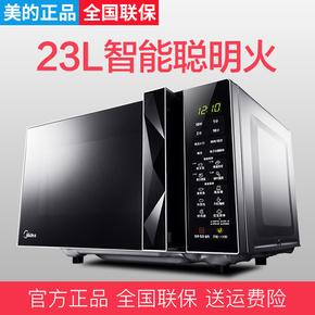Midea/美的M3-L233B微波炉智能家用烤箱一体特价正品光波炉全自动