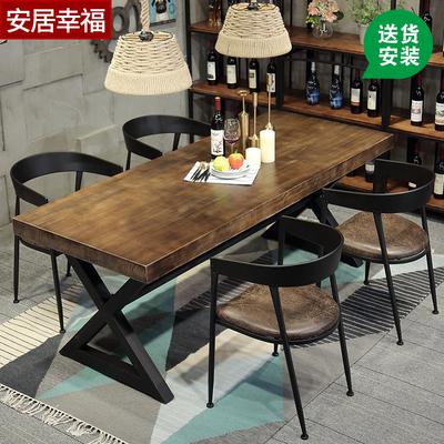 实木餐桌长方形饭桌小户型
