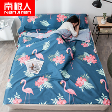 Antarctic Cotton Travel Sleeping Bag Travel Travel Travel Portable Hotels, Hotels, Viscera Isolation Artifact Dual Pure Cotton Bed Sheets