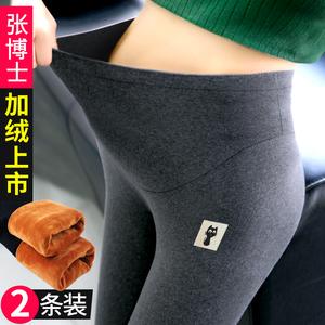 孕妇打底裤春秋潮妈秋冬款加厚加绒时尚孕妇裤子秋季外穿冬装长裤