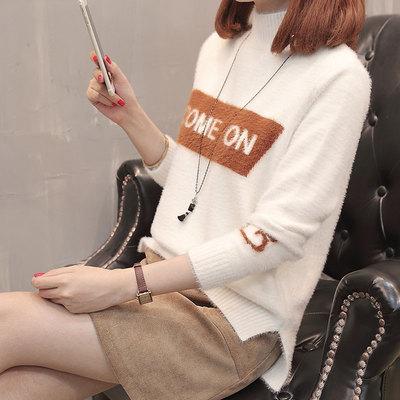 网红毛衣女士中长款针织衫早秋新款韩版长袖半高领字母图案上衣潮