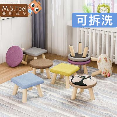 时尚成人蘑菇凳创意小板凳矮凳实木客厅布艺小凳子家用圆凳沙发凳