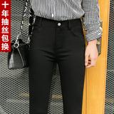 魔术黑色打底裤女外穿秋季薄款2018新款韩版高腰显瘦紧身小脚铅笔