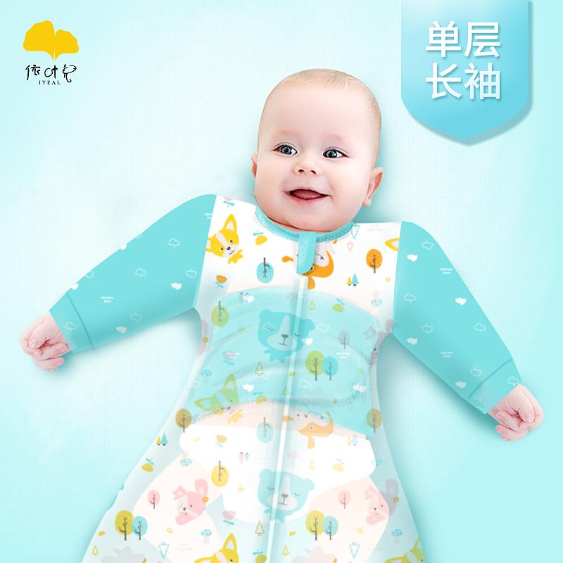 【可选配件】举手蝶式襁褓 配套单层长袖 内包裹睡袋袖子