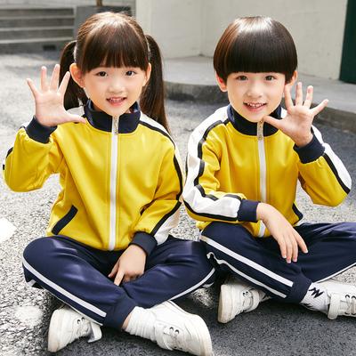 幼儿园园服秋季加绒小学生班服春秋装儿童校服春秋套装运动英伦风