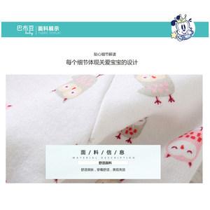 巴布豆新生儿内衣纯棉0-3个月套装薄款婴儿宝宝0-1岁春秋四季款