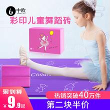 瑜伽砖女正品高密度初学者瑜珈儿童练跳舞蹈压腿练功专用泡沫砖块