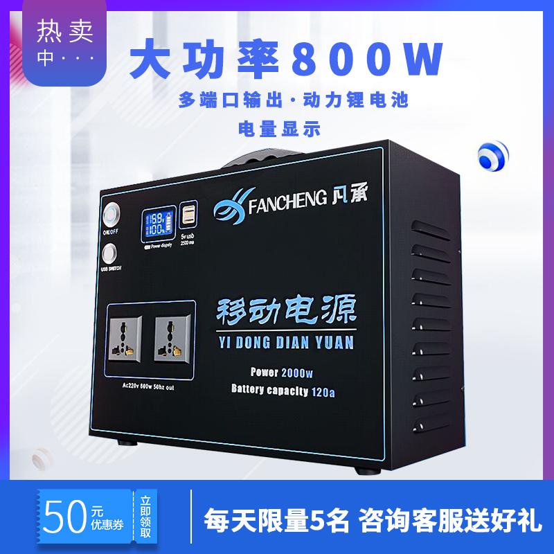 户外移动电源220v笔记本充电宝大容量便携大功率蓄电池应急太阳能图片