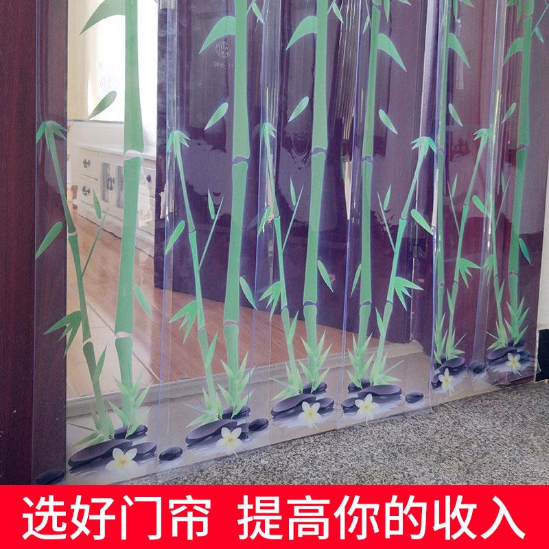 空调门帘 塑料pvc透明软门帘隔热挡风冬季保暖隔断软质玻璃皮门帘