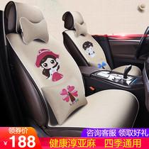 汽车坐垫时尚卡通免捆绑亚麻通风小蛮腰车垫子座椅套四季通用座垫
