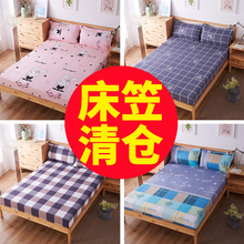 Mattress Mattress Cover Protective Cover Dust-proof Mattress Cover Single Mattress Cover 1.2m/1.5m Single Anti-skid Bed Sheet