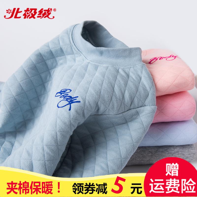 儿童保暖内衣套装加绒加厚夹棉纯棉男童女童宝宝秋衣秋裤保暖衣