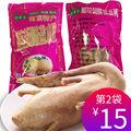 正宗江苏南京特产盐水鸭800g整只樱桃谷鸭真空包装金陵夫子庙美食
