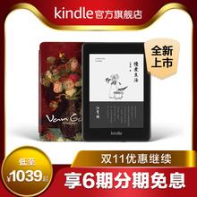 全新Kindle Paperwhite4 x 梵高博物馆 怒放 亚马逊电子书阅读器