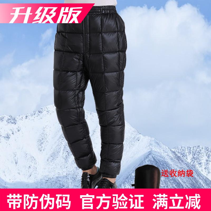 黑冰新款羽绒裤极光100 200拒水鹅绒户外羽绒服冬季加厚内胆外裤