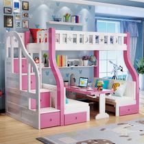 儿童双层床地中海彩色实木上下床子母床多功能高低床带书桌高低床