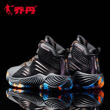 乔丹篮球鞋男高帮战靴革面男鞋篮球运动鞋2018冬季新款球鞋鞋子