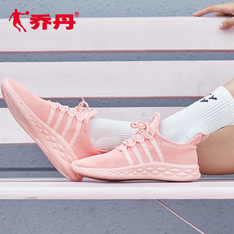 乔丹女鞋运动鞋女跑步鞋2019夏季新款轻便休闲跑鞋网面透气鞋鞋子